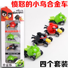 4 pics/lot New Arrival  Birds Diecast Cars Model Collection Kids Toys Vehicle For Children Juguetes collection