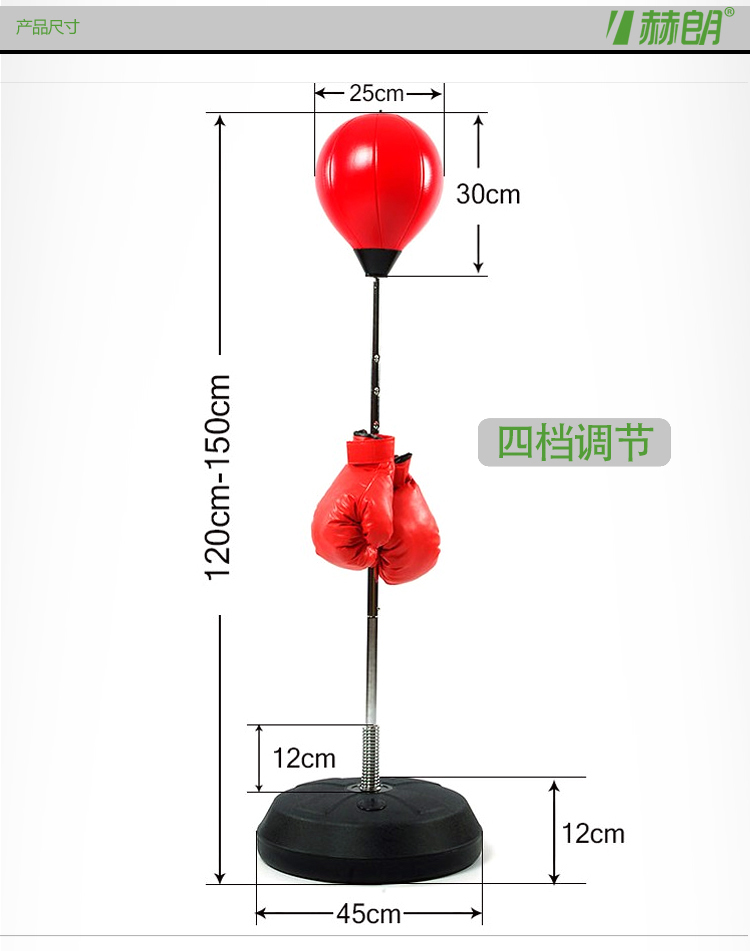4 levels adjustable Vertical Speed Ball Boxing Punching Ball Fist Hitting Vent Ball tumbler<br><br>Aliexpress
