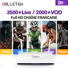 Buy Leadcool Full HD IP TV French Box Android RK3229 Subtv Arab France Live Sports Canada Belgium Portugal IPTV Subscription for $82.99 in AliExpress store