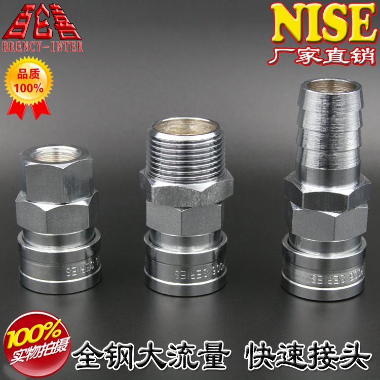 1/2 Stainless Steel General Purpose Hydraulic Quick Disconnect Couplings Joint<br><br>Aliexpress