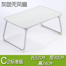 Computer desk large laptop desk bed in the dormitory study small desk lazy folding table(China)