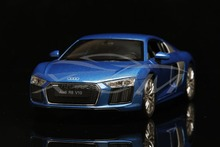 Diecast Car Model Welly FX Models 2016 Audi R8 V10 1:24 (Blue) + SMALL GIFT!!!!!!!!!!!