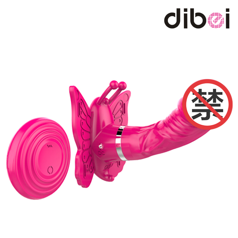 Newest Strong Motor 6 Speed Wireless Remote Control Butterfly Dildo Vibrator 360 Rotation Sex Toy for women,Sex Products<br>