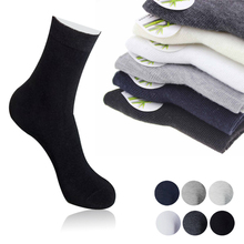 3 pairs breathable Cotton & Bamboo Fiber Classic Business Men's Sock casual Socks