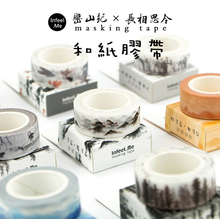 6J217-224  1.5cm Wide Classical Chinese Ink Painting Washi Tape Adhesive Tape DIY Scrapbooking Sticker Label Masking Tape