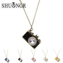 SHUANGR Vintage Jewelry maxi necklace Anitque Gold Color Long Chain Colorful Enamel Camera Pendant Necklace collier femme(China)