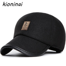 Kioninai 2017 Winter Hat With Earflaps Woolen Baseball Cap Leather Snapback Man Golf Outdoors Casquette Gorras Planas Polo Bone