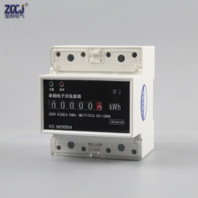 DDS818 4P din enery meter counter display single phase 0-99999.9kWh Din energy meter 220V, 50Hz din kwh meter(China)