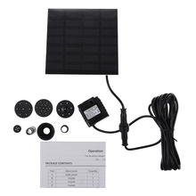 Hot sale Brushless DC Solar Water Pump Power Panel Kit Fountain Pool Garden Watering Pumb