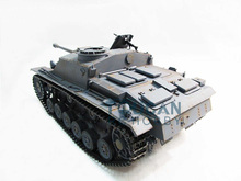 100% Metal Mato 1/16 Stug III RC Tank Infrared Barrel Recoil 1226 RTR Grey Color