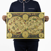 Vintage Poster Constellation Diagram Astrology Tarot Retro Nostalgia Star Map Kraft Paper Posters Adornment Picture Wall Sticker(China)