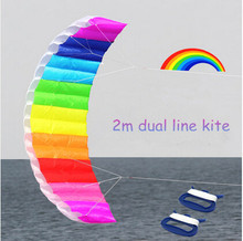 Free Shipping High Quality  2m Dual Line Parafoil Kite With Control Bar Line Power Braid Sailing Kitesurf Rainbow Sports Beach