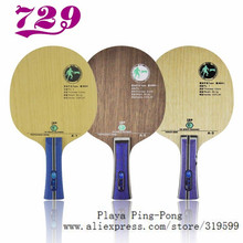 RITC 729 Friendship TAIWAN CORK A1 A2 A-3 (A 3, A3) OFF+ 5 7 LAYERS Table Tennis Blade for PingPong Racket