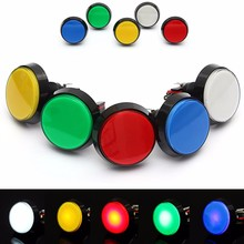 5 Colors LED Light Lamp 60MM Big Round Arcade Video Game Player Push Button Switch(China)
