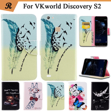 Painted Wallet Flip Case For VKworld Discovery S2 PU leather Card Slot Stand bag High Quality Cover fundas with Strap(China)