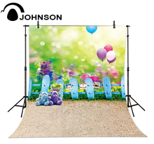 Balloon Fuzzy Teddy Bear Grass Photography Backgrounds High-quality Vinyl cloth Computer printed children kids backdrop