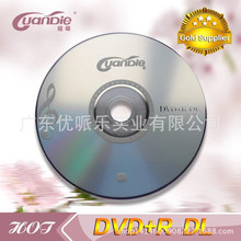50 discs Less Than 0.3% Defect Rate Grade A 8.5 GB Blank Printed DVD+R DL Disc