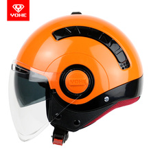 Eternal summer mini electric bicycle helmet r mini fashion double lens visor motorcycle helmet antimist(China)