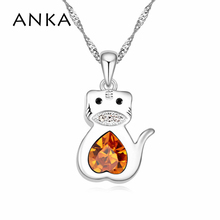 ANKA Birthday Accessories Chinese Zodiac Crystal Tiger Necklace New Trendy Women  Main Stone Crystals from Swarovski #106691