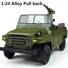 Military model, battle jeep 1:24 alloy pull back car, Diecasts car & Toy Vehicles the best gift, free shipping(China)