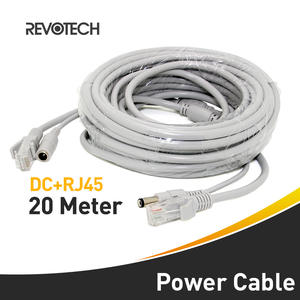 Ethernet Cable 20M P...