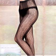 2016 Sexy Long Stockings Female Seamless Pantyhose Women Sex Tights 948(China)