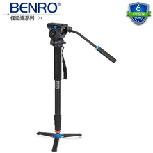 DHL pro Benro A48TDS4 Sports Tripod Set Special For Bird Watching Professional Video Monopod With Head ball Wholesale(China)