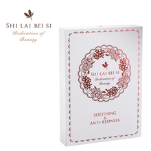 High quality SLBS hydrating Anti-Redness facial MASK sheet to sooth sensitive tired dry skin, refine pores,after sun skin care(China)