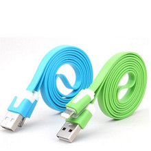 UVR Fast Charger Adapter Original USB Cable For iphone 6s 7 plus 5 5s ipad mini air 2 Mobile Phone Cables DATA Charging Cable