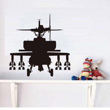 Removable Cartoon Military Style Huge Helicopter Art Decals Vinyl Wall Stickers DIY Home Decor For Kids House Waterproof JD1947(China)