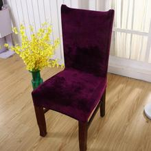 High Quality Fabric Stretch Chair Cover Elastic Chair Seat Covers For Banquet Home Wedding Decoration Home Slipcover(China)