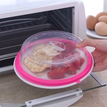 Reusable Plastic Food Cover Microwave Oven Oil Cap Heated Sealed Cover Multifunctional Dish Dishes Dust Cover(China)