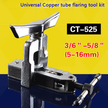 "Flexible 3/6"" to 5/8"" (5-16 mm) Universal Copper tube flaring tool kit CT-525 Tube expander 1pc lot(China)"
