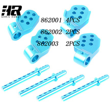 8pcs RC car 1/8 HSP 862001 862002 862003 Alum Post Front Rear Post Mount for Scale Models CNC 94081(China)