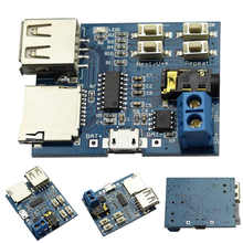 1Pc MP3 Format Decoder Board Amplifier TF Card U Disk Decoding Module Micro USB Amplifier Audio Player Case 47 x 34mm