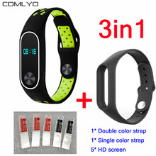 3in1 5PCS HD Screen Protector +Double Color Silicone Strap for Xiaomi MiBand 2 Bracelet Belt for Mi Band 2 Strap Smart watch(China)
