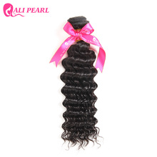 Ali Pearl Deep Wave Brazilian Hair Bundles Curly Weave Human Hair Natural Color 1b Free Shipping Non Remy Hair 1 Piece Only