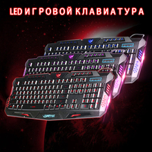Russian Keyboard Backlight Wired Keyboard Red/Purple/Blue LED Gaming Keyboard Baclit Computer Gamer Keyboard  for LOL PC Laptop