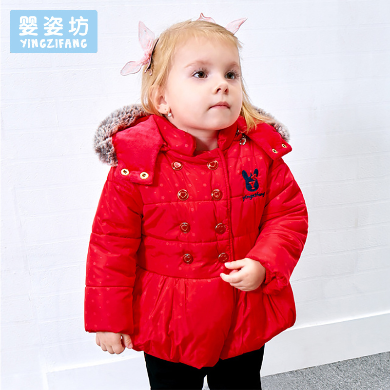 2018 Casual Baby Jackets Coat Cute Toddler Girls Outerwear Casual Style ChildrenS Down Jackets Cotton Thick Hooded Coat<br>