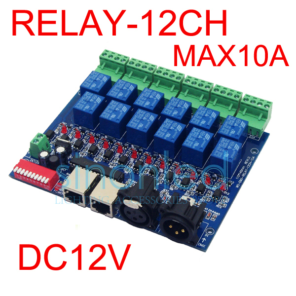12CH Relay switch dmx512 Controller RJ45 XLR, relay output, DMX512 relay control,12 way relay switch(max 10A) for led<br>