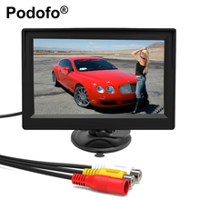"Podofo 4.3"" Car monitor TFT LCD Car Rear View Monitor Parking Rearview System for Backup Reverse Camera Support VCD DVD Auto TV(China)"