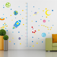 2017 New PVC Science Fiction Space Cartoon Planet Rocket Home Decoration Height Sticker Child Room Nursery Wall Decals Wallpaper