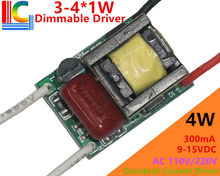 Factory Wholesale 3W 4W Dimmable LED Driver Adapter 300mA Lamp Driver Power Supply 110V 220V Lighting Transformer 100PCs/Lot(China)