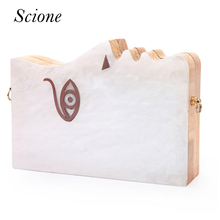 New Fashion Designer Human Face Hard Box Evening Bags Pearl Acrylic Wood Patchwork Clutch Purse Chain Shoulder Bag Banquet Li674(China)