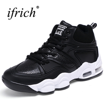 Men Sneakers High Top Sport Shoes Men Basketball Air Breathable Brand Men Basketball Shoes Hard-Wearing Athletic Sneakers