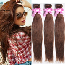 9A Brazilian Striaght Virgin Hair #4 Color Pure ombre Dark Brown Hair weft Remy Hair 3Bundles Summer Vip Beauty Star Model Style