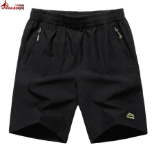 UNCO&BOROR Summer Solid Leisure Men Shorts Casual Quick-drying Short Trousers loose Elastic Waist short big size 9XL,8XL,7XL,6XL(China)