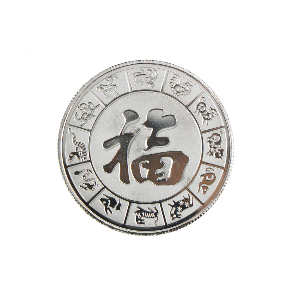 1PCS 2018  Silver Year of the Dog Chinese Zodiac Souvenir Coin Replica Business Tourism Gift Lucky Character