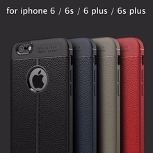 New 4 Colors for iphone 6 6s Soft TPU Rubber Back Cover Phone Case Cheap Fashion Discount Free shipping for iphone6 6s plus