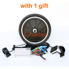 250W Electric Scooter Motor Wheel Conversion Kit Mini Bike 45mm Motor Kit Wuxing LCD Display Thumb Throttle And EBS Thumb Brake(China)